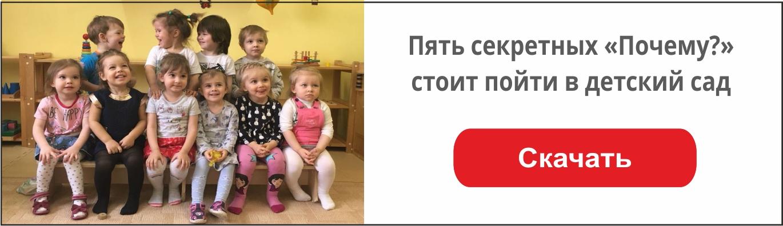 кнопки-2-1